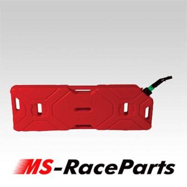 Racing Benzinkanister 15,5l Fuel Pack Racingkanister