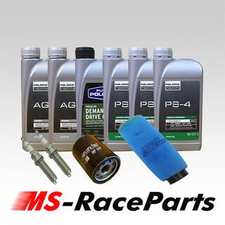 https://www.ms-raceparts.de/Wartungspaket-Polaris-RZR-1000_3