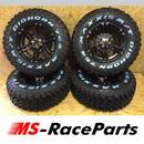 Maxxis Big Horn MT 764 Radsatz Can Am Outlander 27x8,5-14...